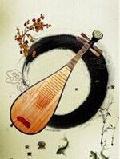 群星琵琶藝術培訓中心