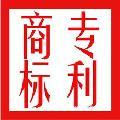 商標專利服務 知識產權保護 申請商標 工商代理