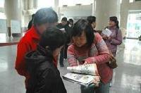 在職教師初中英語一對一上門家教