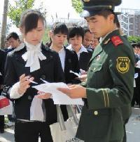 中公教育政法干警面試協議特訓班
