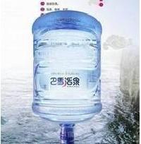 臨沂巴馬活泉礦泉水銷售中心